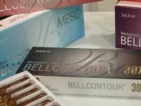 bellcontour gvisc: состав, цена, показания, противопоказания, побочные эффекты, отзывы