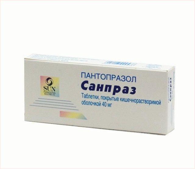 Таблетки Санпраз: для чего назначают, инструкция по применению, аналоги, цена, отзывы