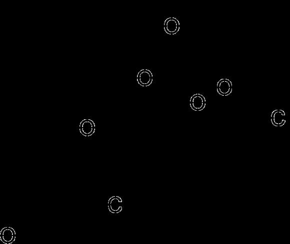 Унидерм: противопоказания, состав, инструкция, цены, аналоги и отзывы