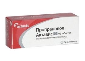 Соталол: инструкция по применению, отзывы, средняя цена, аналоги препарата