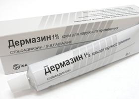 Эбермин: инструкция по применению, цена, отзывы, аналоги, состав