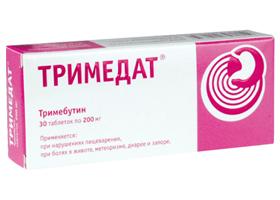 Таблетки Дюспаталин: от чего помогает, инструкция по применению, цена , аналоги, отзывы больных