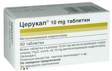 Частая икота у взрослого человека: причины, как остановить, таблетки, народное средство